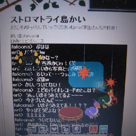えりちゃんバグ2.jpg
